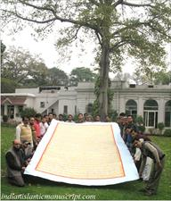 The biggest Copy of Holy Qura'an